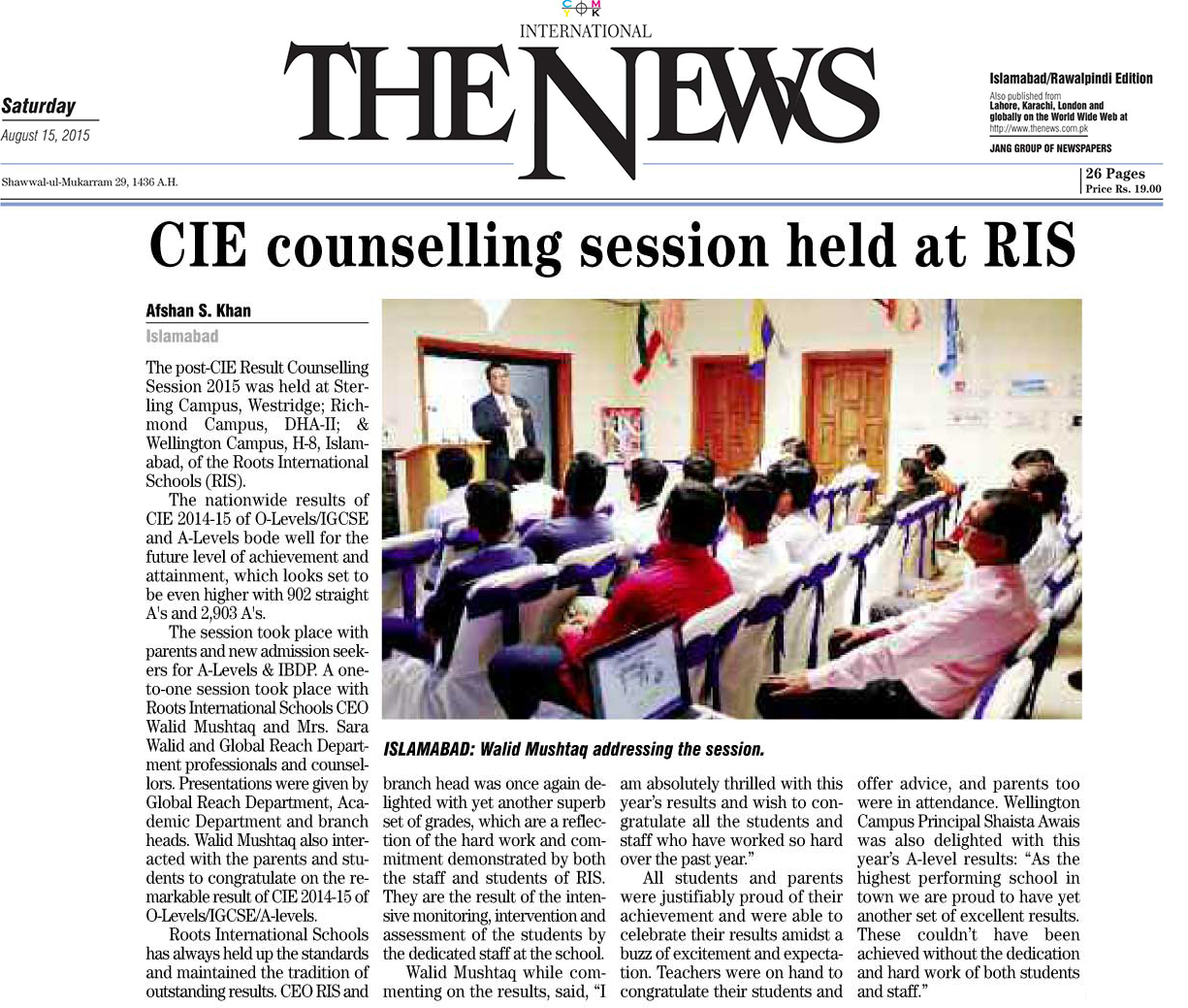 CIE counselling session held at RIS