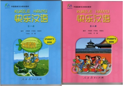 happy chinese kuaile hanyu 2 students book 2 cds english and chinese edition