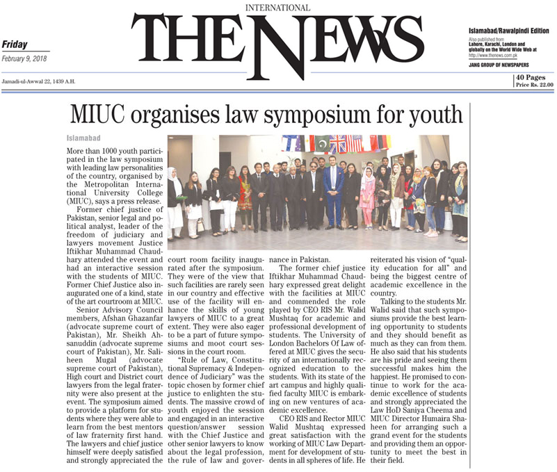 MIUC organises law symposium