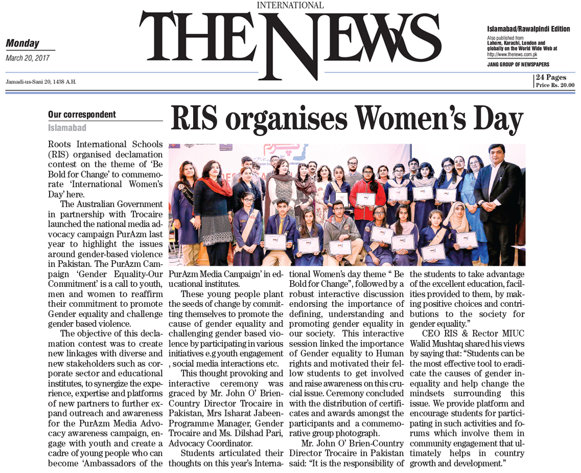 RIS Organises Women's Day