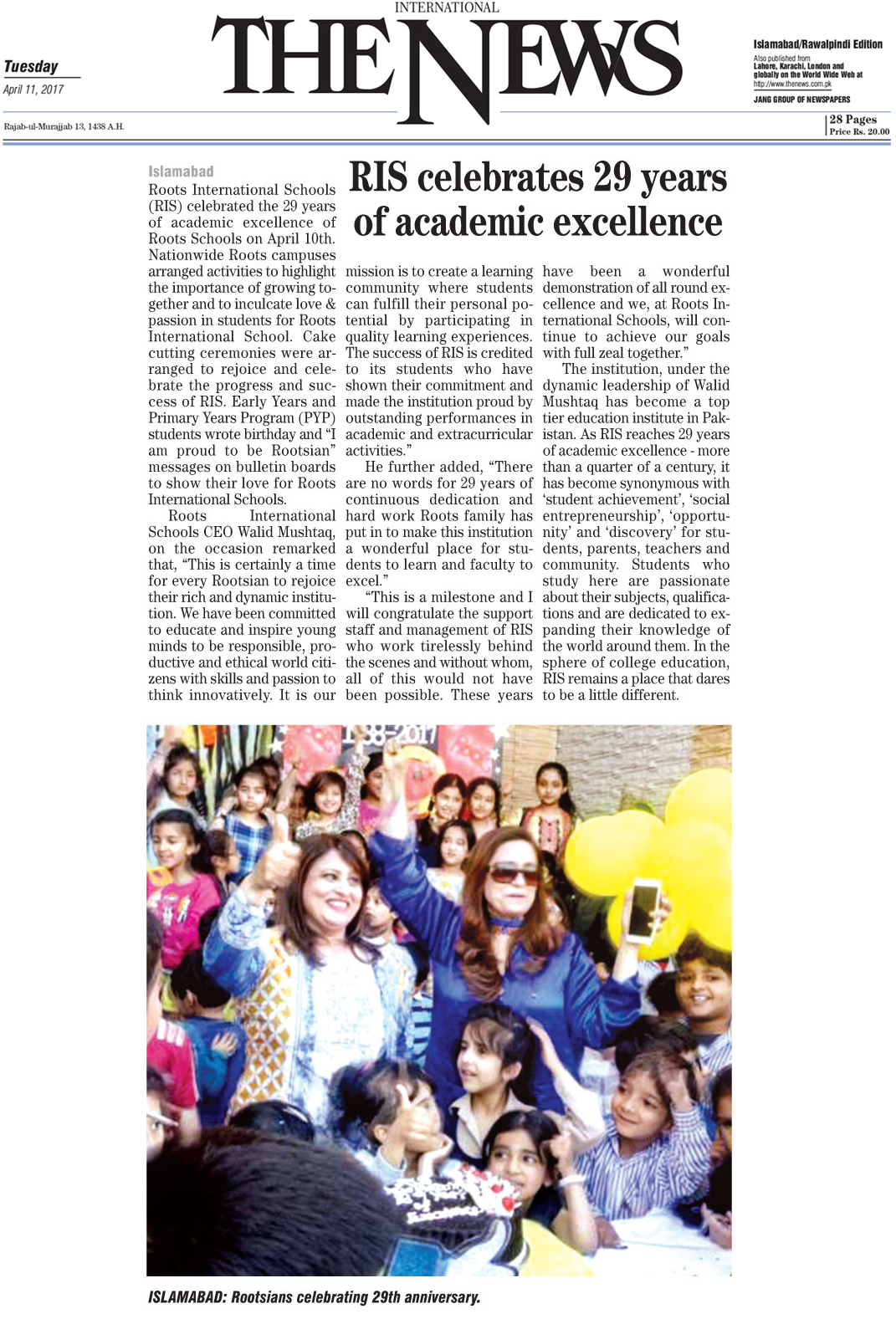 RIS celebrates 29 years of academic excellence