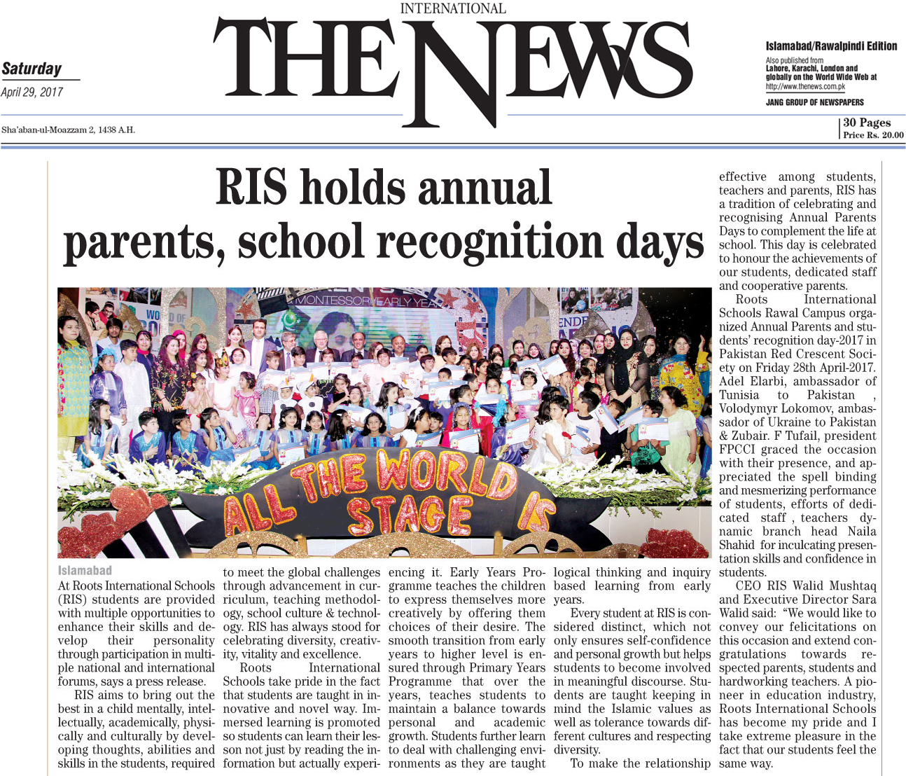 RIS holds anuual parents day