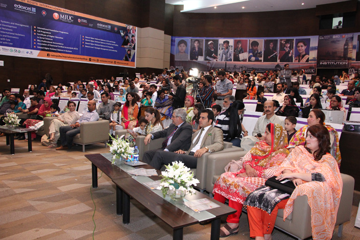 Annual Parents Day Gulzar e Quaid Campus