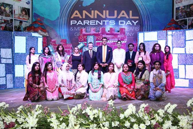 Annual Parents Day Rawal Campus