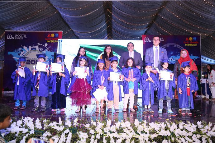 Annual Parents Day Wah Cantt Campus