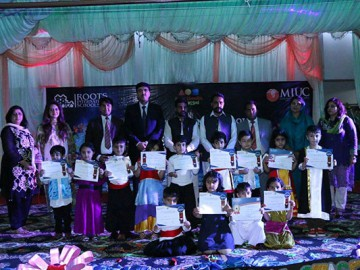 Annual Parents Day  Muzaffarabad  Campus