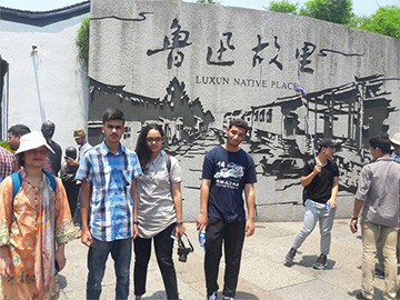 Summer Camp Beijing 2017
