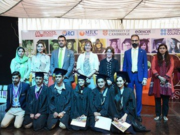 Lahore High Achievers Ceremony