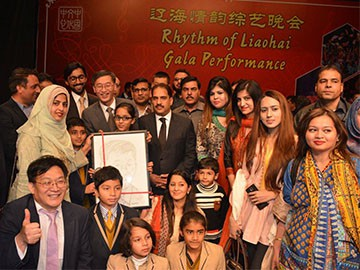 RIS students attend Liaohai Gala at PNCA