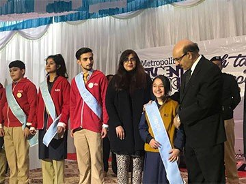 Muzaffarabad Student Council & Oath taking Ceremony