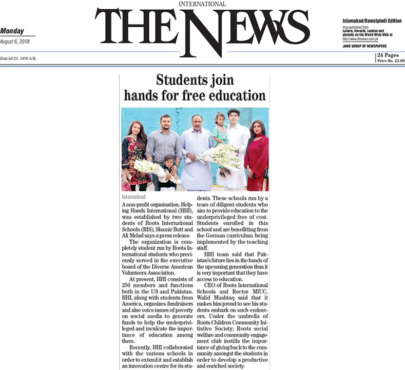 students join hands for free education