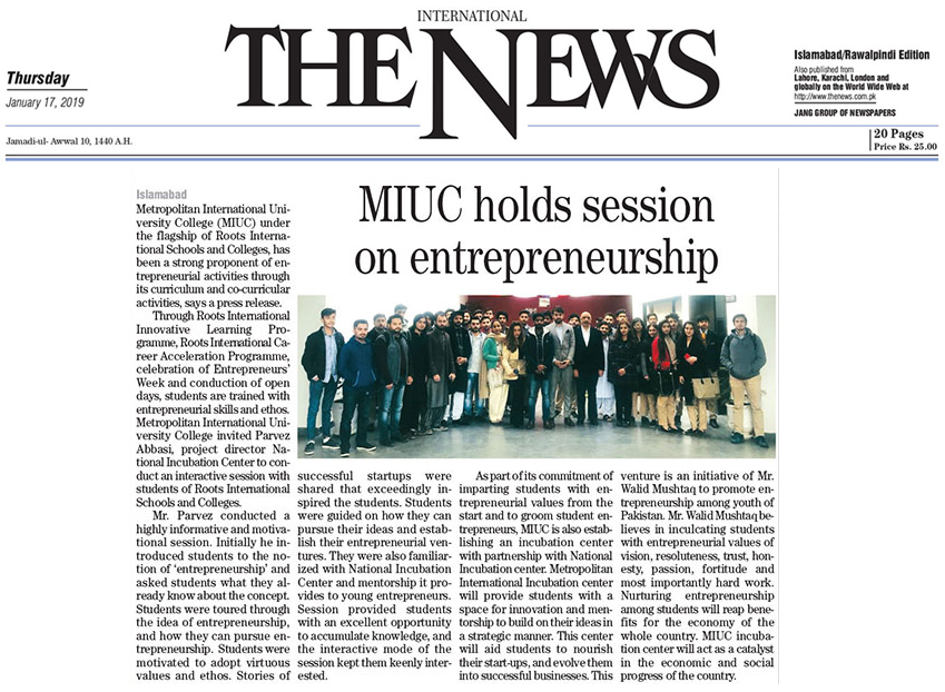 MIUC holds Session On Entrepreneurship