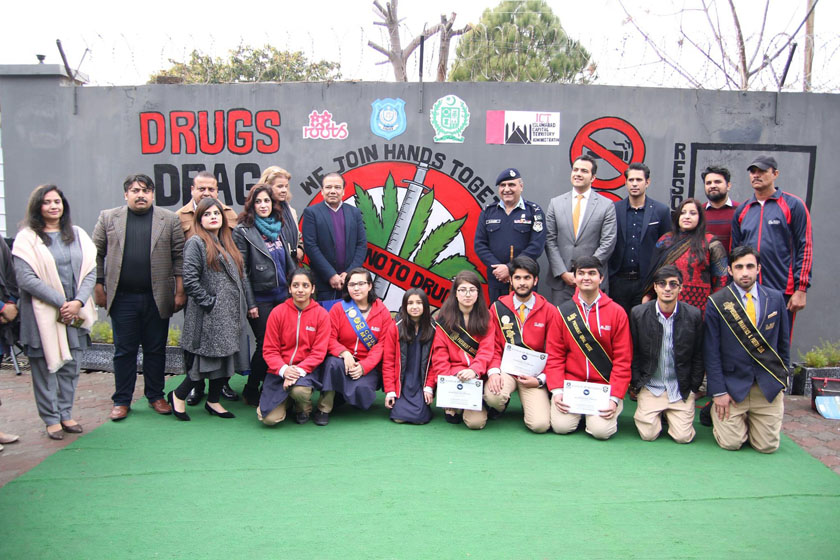 RIS Drug Free Join With ICT Islamabad Pakistan
