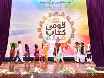 RIS students Participated in National Book Festival 2019